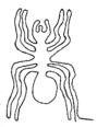 Nasucakumo