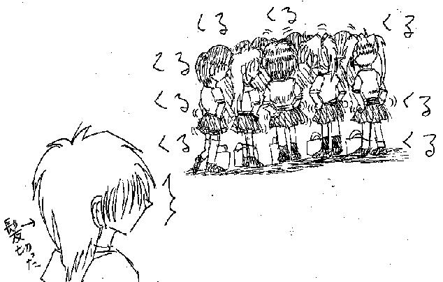 Eki_001