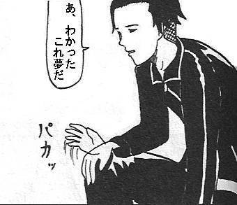 Imoko5